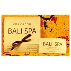 Подарочный сертификат Bali Spa