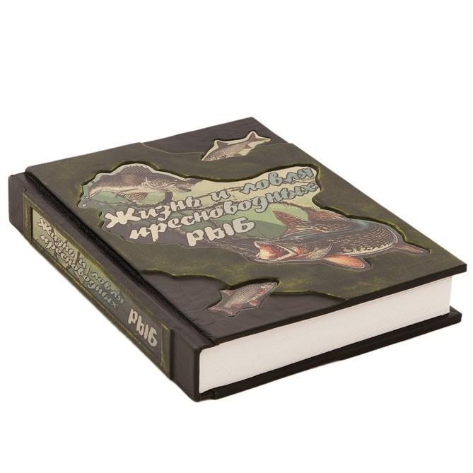 Книга Жизнь и ловля пресноводных рыб, Л. Сабанеев