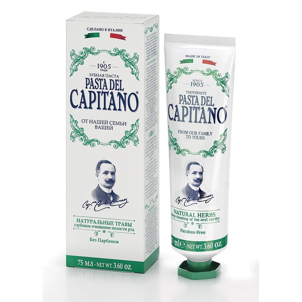 Зубная паста del Capitano 1905 Натуральные травы