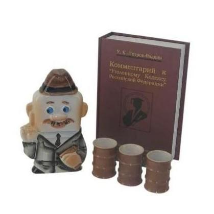 Подарочный штоф «Адвокат» + 3 рюмки