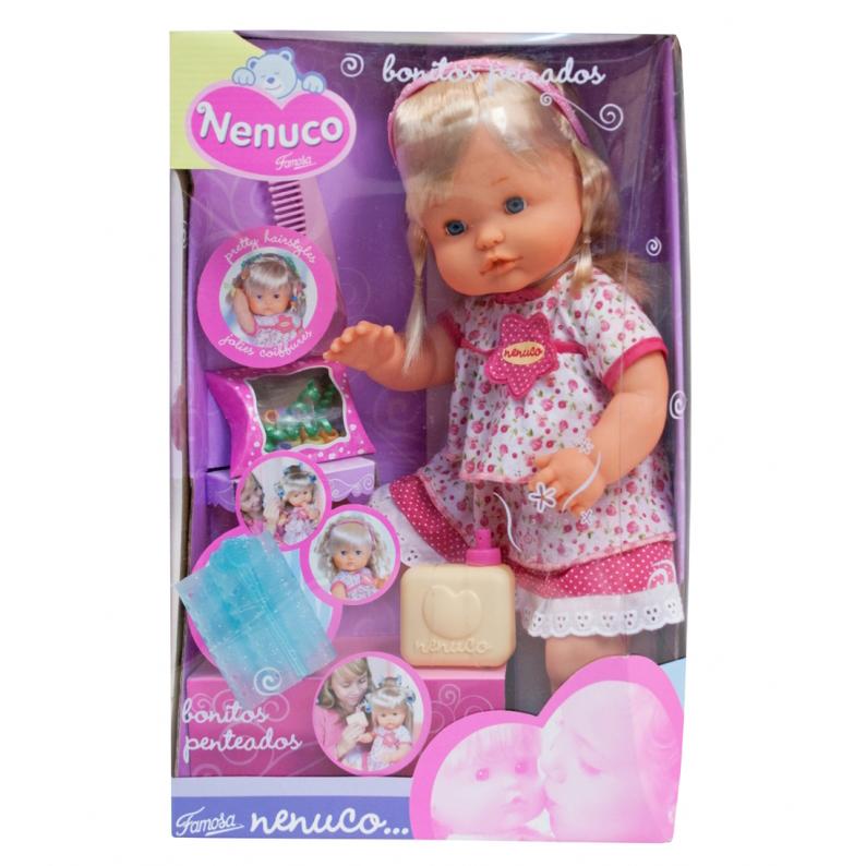 Кукла «Девочка Ненуко» 42 см. с аксесс.