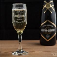 Бокал для шампанского Праздничный