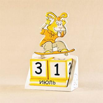 Календарь «Кролик на скейте»