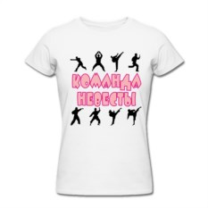 Женская футболка Команда невесты