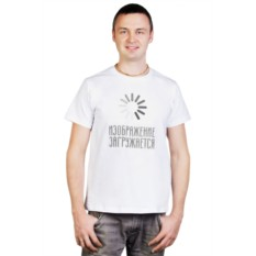 Мужская футболка Загрузка