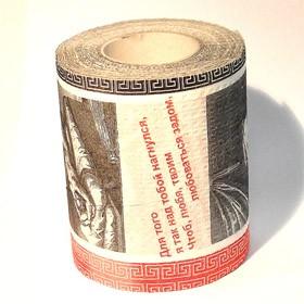 Туалетная бумага эротическая гравюра (мини)
