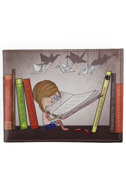 Обложка для зачетной книжки Девочка с книгой