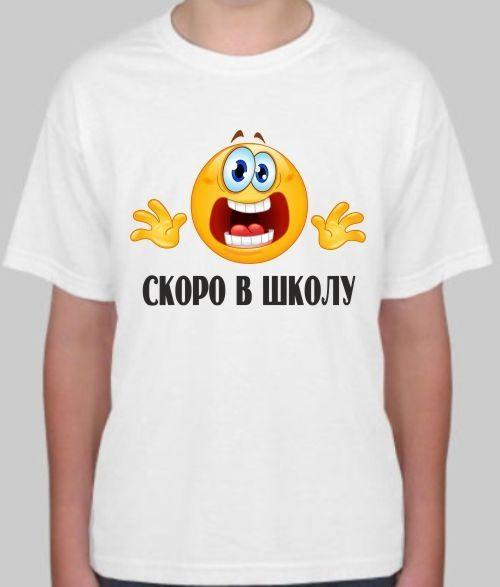 Детская футболка Скоро в школу