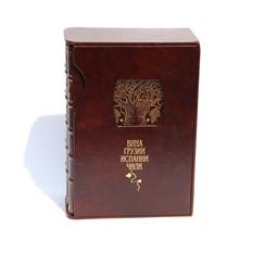 Подарочная книга Вина Испании, Грузии, Чили