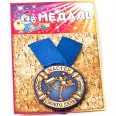Медаль Мастер своего дела