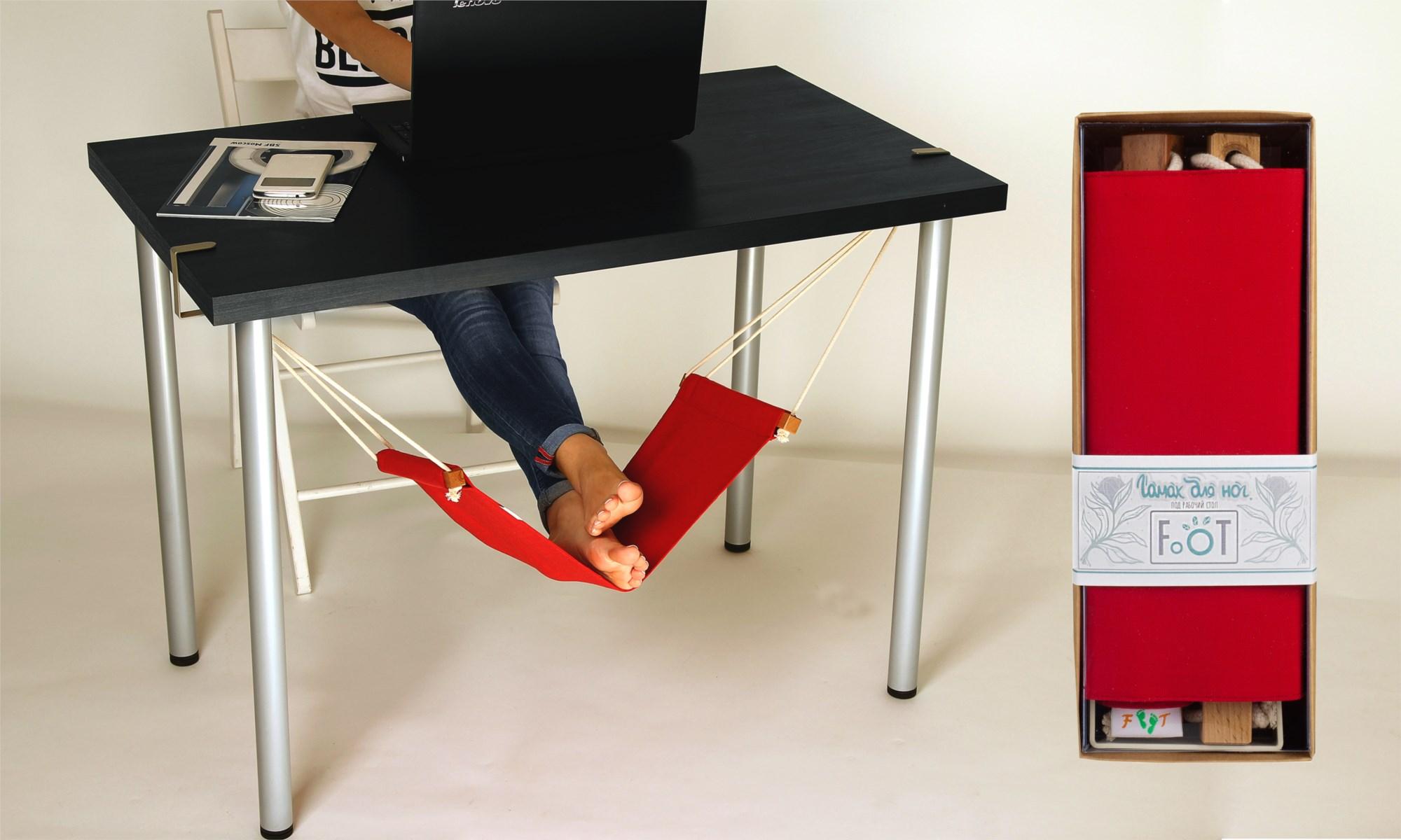 Гамак для ног под рабочий стол RED