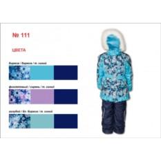 Комплект из куртки и брюк для девочки