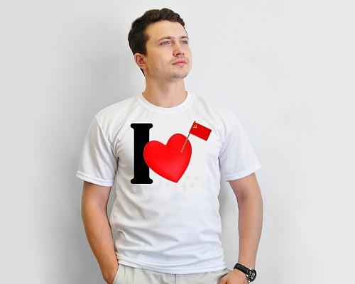Футболка «Я Люблю СССР!»