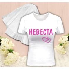 Набор для девичника Невеста с белой фатой (премиум)