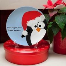 Именная тарелка Пингвин
