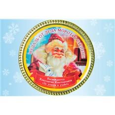 Именная шоколадная медаль от Деда Мороза