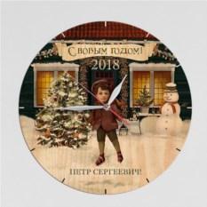 Настенные именные новогодние часы Рождество