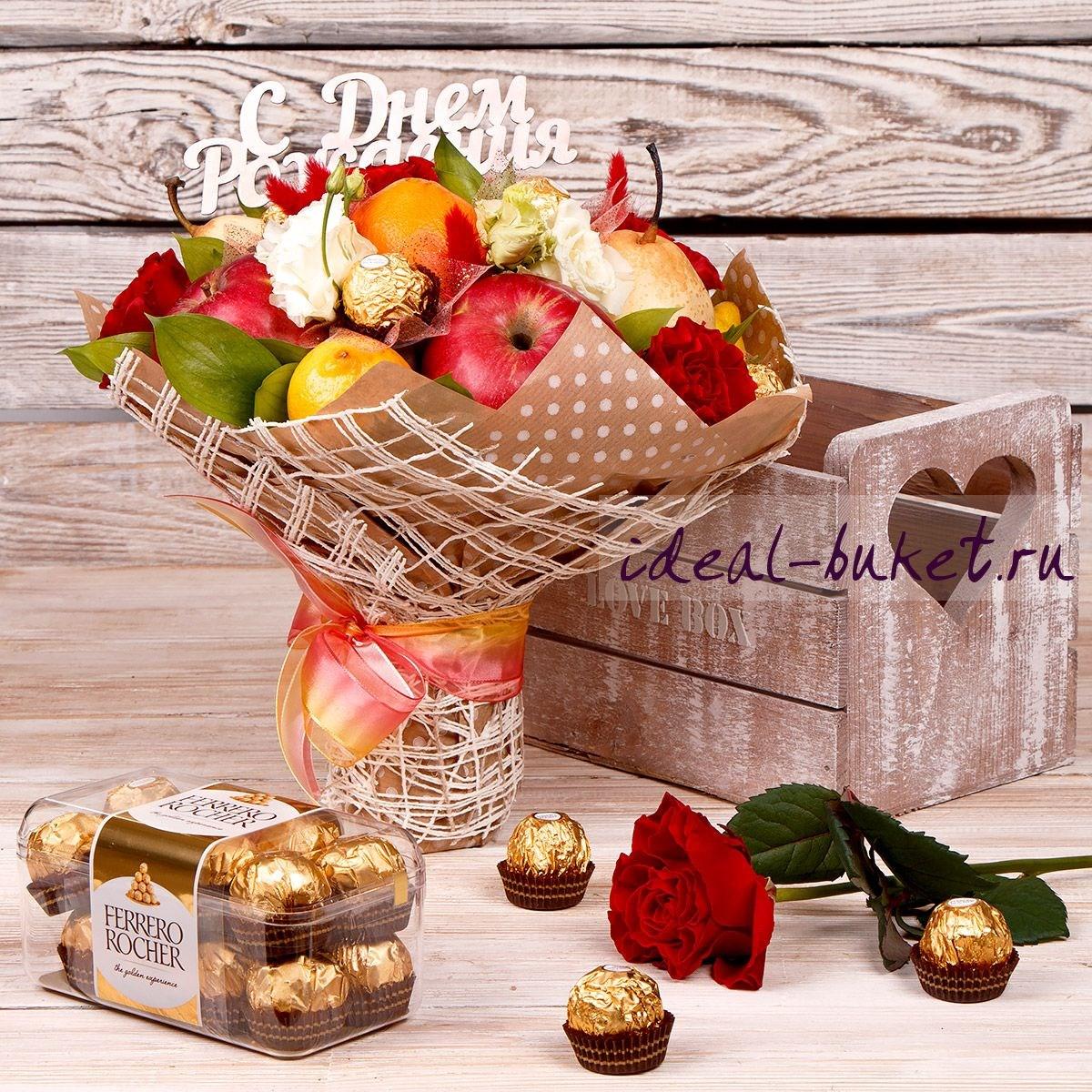 Поздравления овощами на день рождения