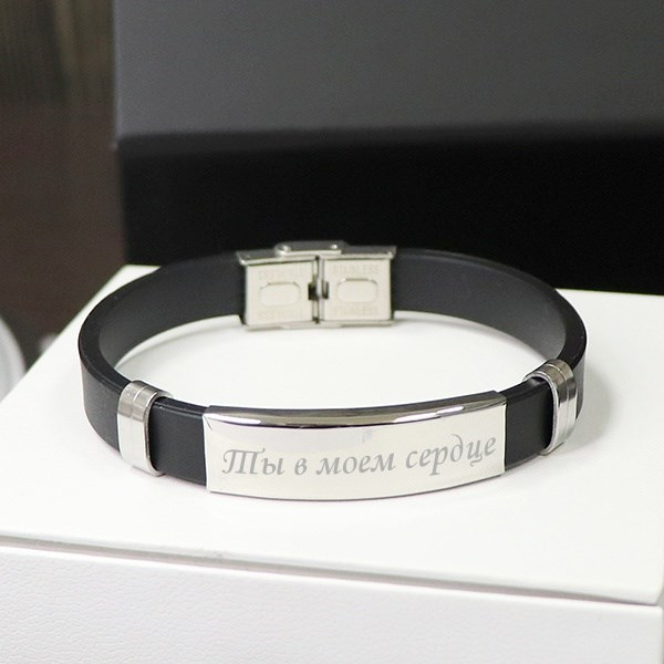 Черный силиконовый браслет с гравировкой Nero