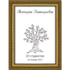 Дерево пожеланий формата А3 на Татьянин день