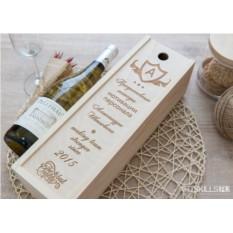 Коробка для вина с гравировкой «Винные ресурсы»