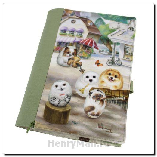 Обложка для книг с кошками и собачками «Уличный ансамбль»