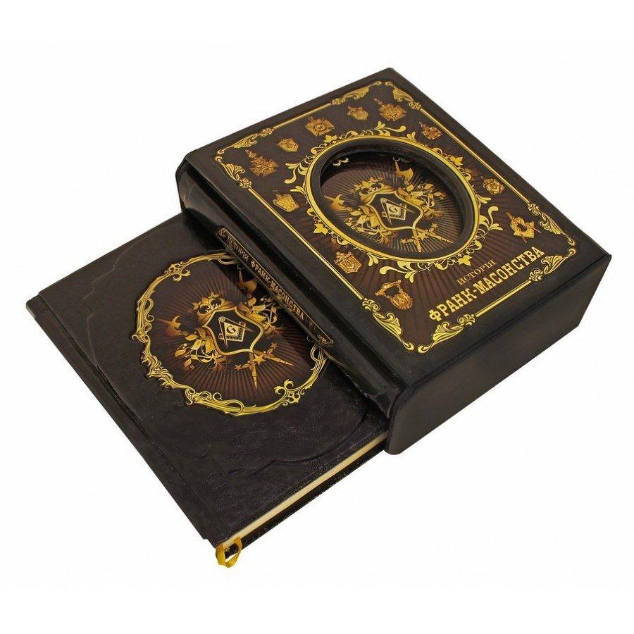 Сборник из 2 книг Исторiя франк-масонства...