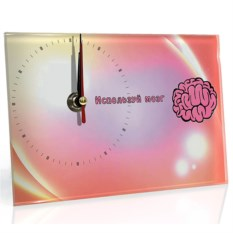 Настольные часы Используй Мозг