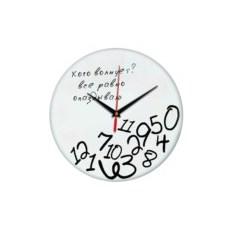 Настенные часы «Кого волнует? Все равно опздываю»
