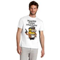 Мужская футболка Миньоны. Решаю любые проблемы