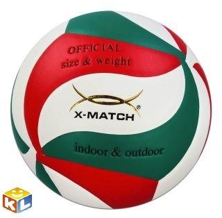 Ламинированный волейбольный мяч X-Match