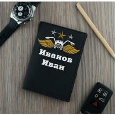 Черная обложка для автодокументов Байкер