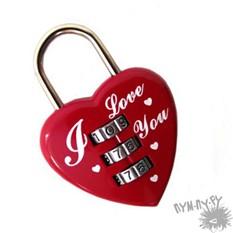 Замочек для влюбленных I love you