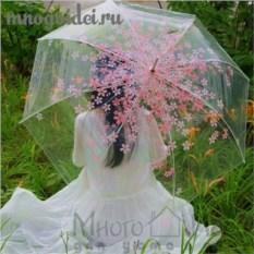 Зонт прозрачный Розовые лепестки счастья