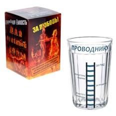 Граненый подарочный стакан Проводнику