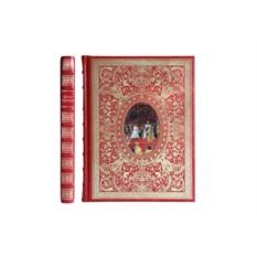 Книга «Царские коронации»