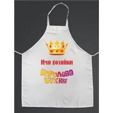 Фартук Королева кухни