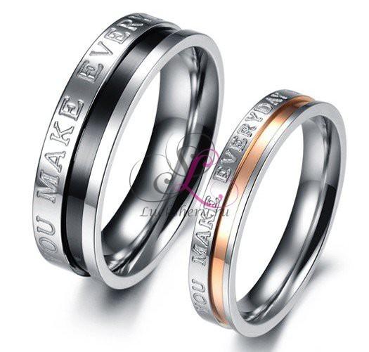 Кольца для двоих Ты делаешь каждый мой день прекрасным