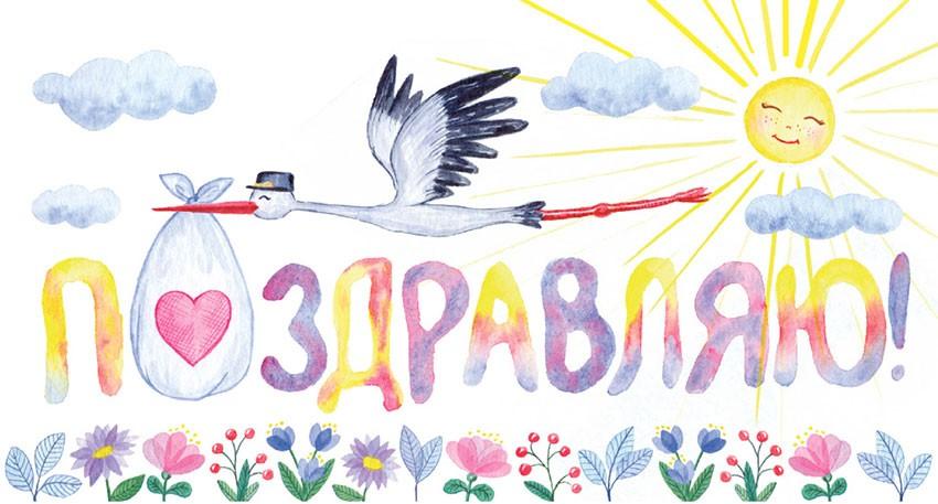Конверт для денег Stork.Baby