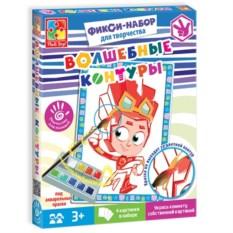 Набор для детского творчества Волшебный контур. Фиксики