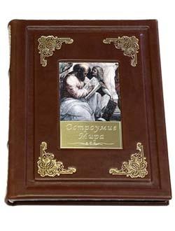 Книга в кожаном переплете Остроумие Мира