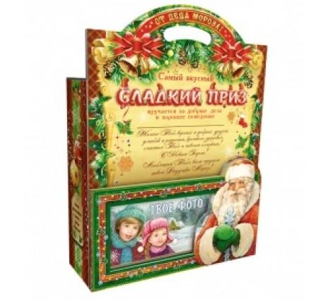 Именной новогодний подарок Сладкий приз от Деда Мороза