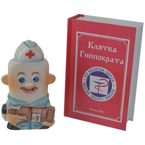Подарок для главного врачей 920