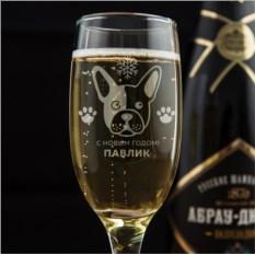 Бокал для шампанского «Символ года»