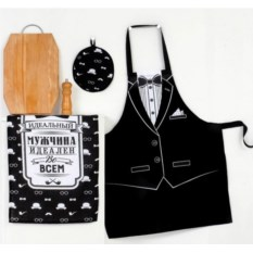 Кухонный подарочный набор мужчине Джентльмен