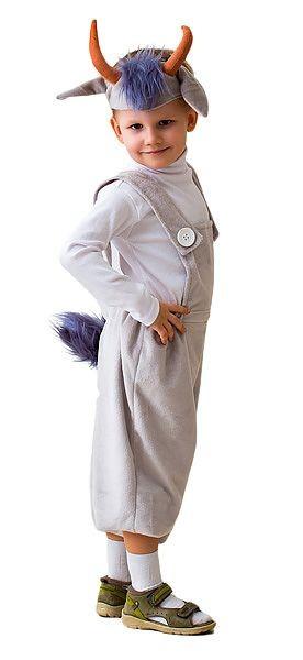 Карнавальный костюм Козленок, 6-10 лет