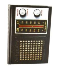 Блокнотик Радио