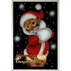 Новогодняя картина Swarovski Новогодний тигренок
