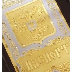 Обложка для паспорта Герб на щите