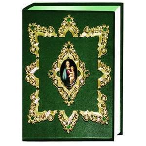 Книга «Алтари»